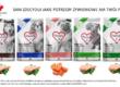 Nowość! Karmy weterynaryjne 1st Choice Vet dla psów!